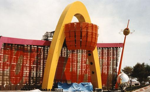 U2 Popmart Arch Cladding